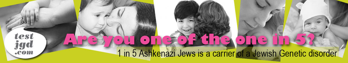 The Montreal Jewish Genetic Disorders Fund (MJGDF)